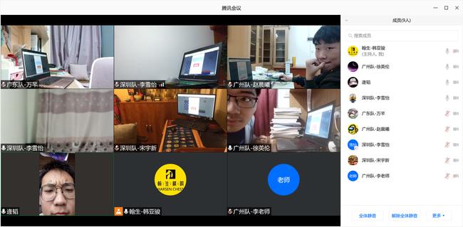 深圳队、广州队视频监局画面