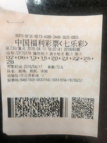 老先生9+2复式票擒福彩148万 西装革履光鲜兑奖