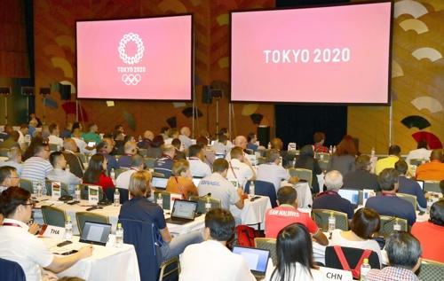 奥运部分场馆设在福岛附近 韩国就核污染提出质疑