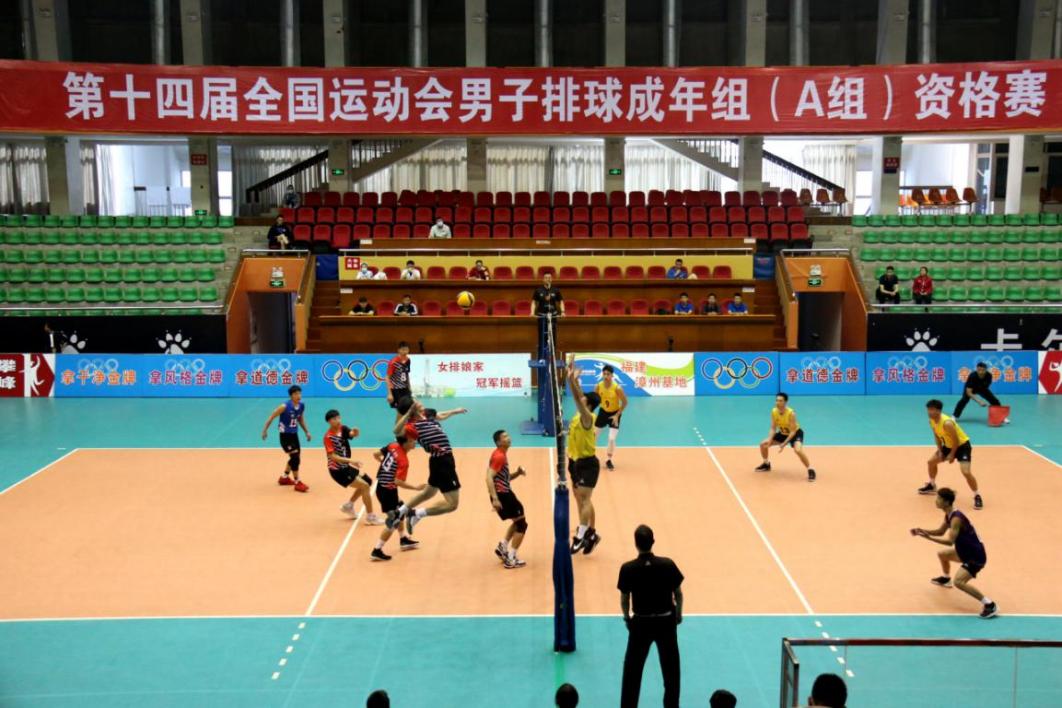 全运男排漳州赛区首日四川3-2湖北 江苏3-0浙江