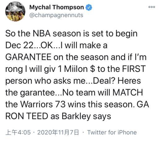 汤神父亲打赌100万美元!新赛季不会球队有73胜