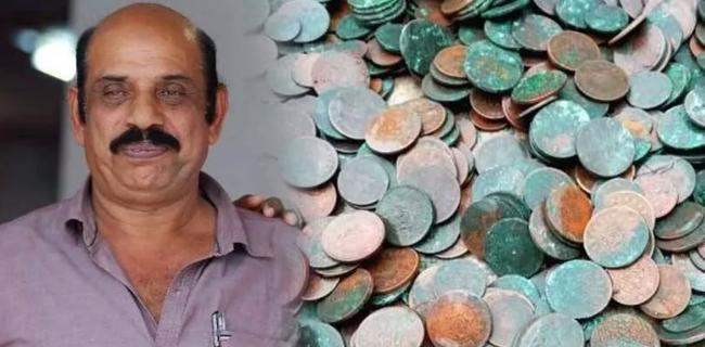 600万大奖得主买块地 竟然挖出2595枚古币