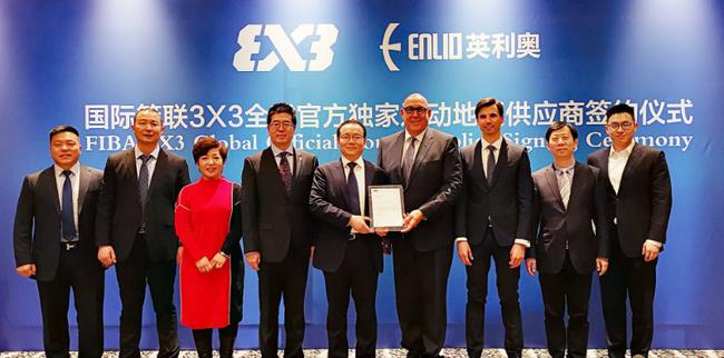 英利奥成为国际篮联3X3全球官方独家行动地板供答商