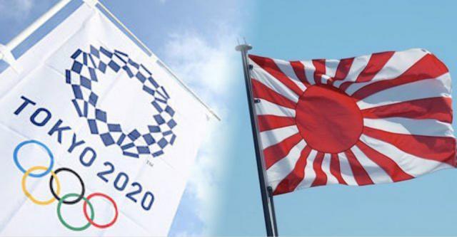 韩国要求IOC阻止旭日旗进入东京奥运赛场