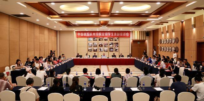 围棋高考再度大胜 杭州如何成为职业棋手摇篮