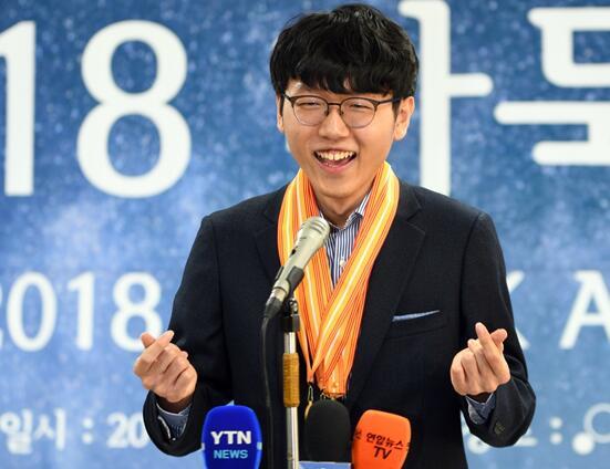 2020韩国围棋评选:申真谞包揽MVP等四项大奖