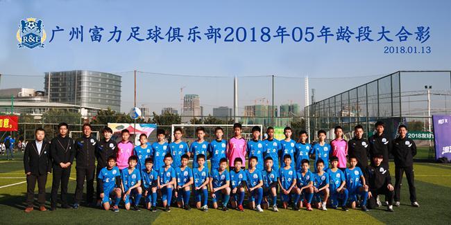 14位日本教练撑起富力青训体系 把技术和身体结合
