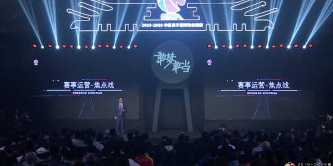 CBA公司CEO:将为杨鸣刘炜邱彪张凯办退役仪式