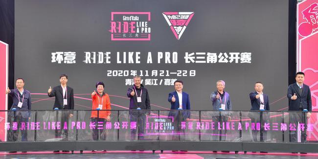 上海2020赛事影响力 环意长三角公开赛跻身前三