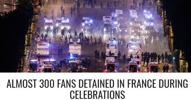 法国庆夺冠骚乱遭平定 逮捕300人 2人身亡3人重伤