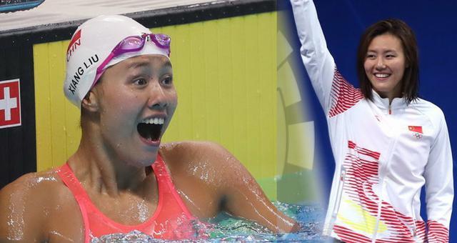 亚运50米仰泳刘湘打破世界记录夺冠