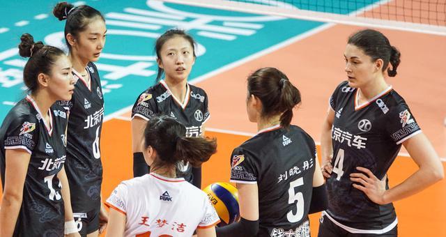 排超半决赛次回合北汽3-2上海夺赛点