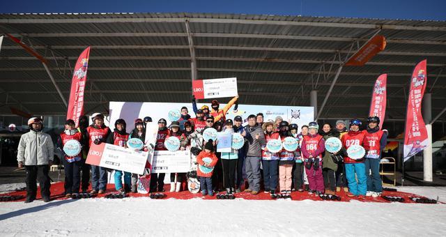 新浪杯高山滑雪公开渔阳站开赛