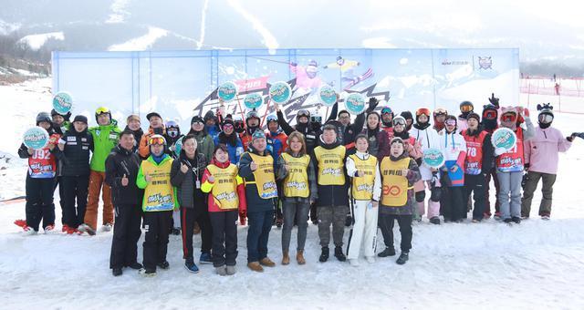 新浪杯高山滑雪公开赛鳌山站激情落幕
