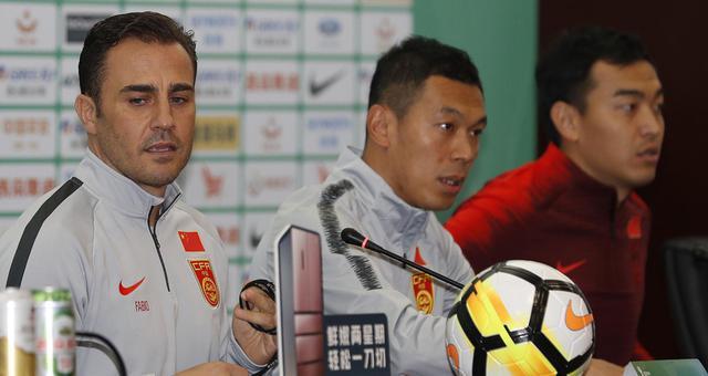 新浪直击中国杯国足赛前发布会