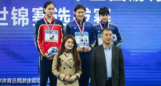 冠军赛叶诗文女子200米混合泳强势夺冠