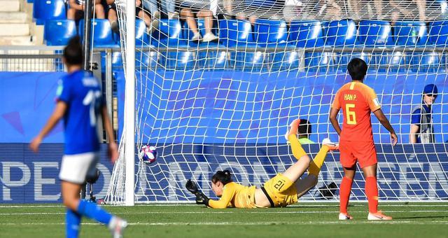 女足世界杯-中国0-2意大利无缘八强