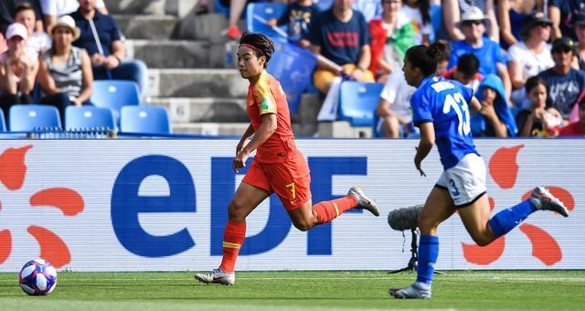 女足世界杯-正播中国VS意大利