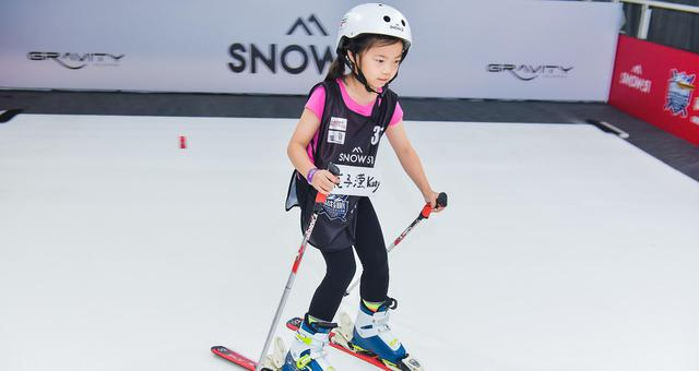 新浪杯高山滑雪模拟机挑战赛上海SNOW51打响