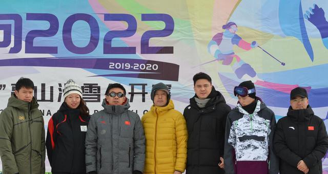 新浪杯高山滑雪公开赛河北省级赛云顶站精彩瞬间