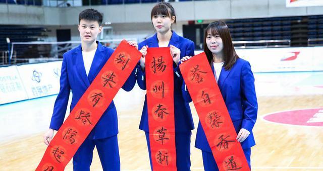 送祝福!北京首钢女篮拍摄拜年写真