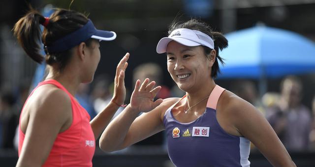 澳网-女双彭帅/张帅0-2止步首轮
