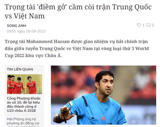 """只有中国担心裁判哈桑?越南人称他为""""黑王"""""""