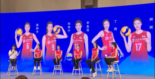 女排见面会五国手出席 谈杭州亚运目标直指冠军