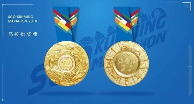 埃塞俄比亚选手包揽上合昆明马拉松男女全马冠军