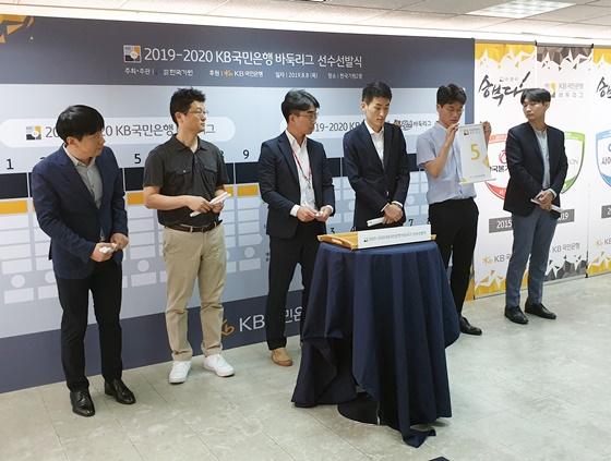 2019韩国围棋联赛选人现场