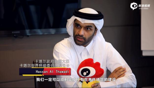 卡塔尔世界杯组委会总秘书长