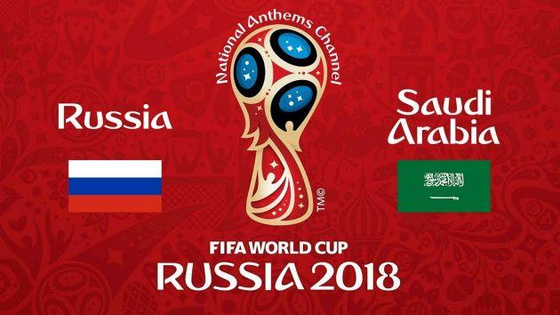 本届的揭幕战是俄罗斯对阵沙特