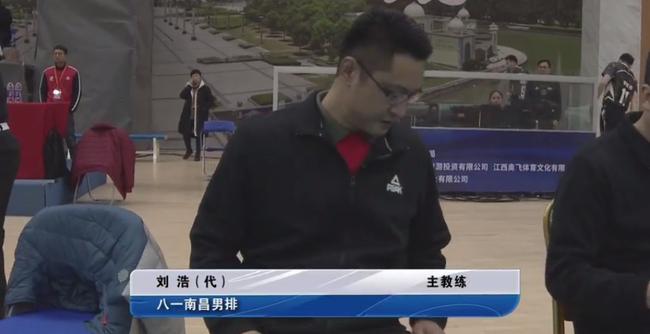 代理教练刘浩