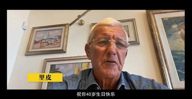 里皮祝福郑智未来接班卡帅 斯科拉里:伟大的队长