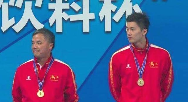 汪顺突破自我铜牌换金牌 他背后的教练叫朱志根