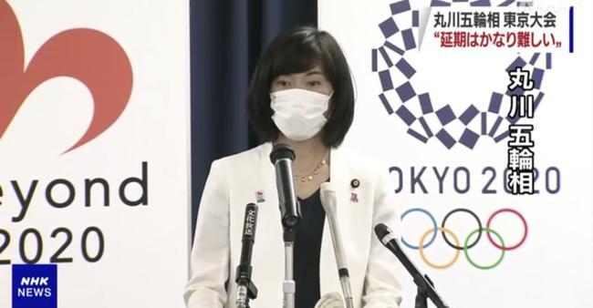 日本奥运大臣丸川珠代:东京奥运再延期是困难的