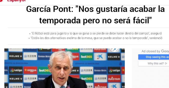 西班牙人高层拒绝联赛提前结束