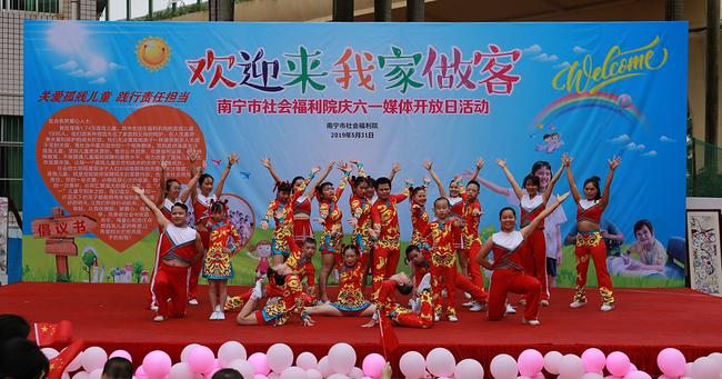 广西举行儿童福利机构媒体开放日活动