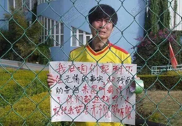 一场足协杯陕西足球重回视野 谁说被伤过不敢再爱?