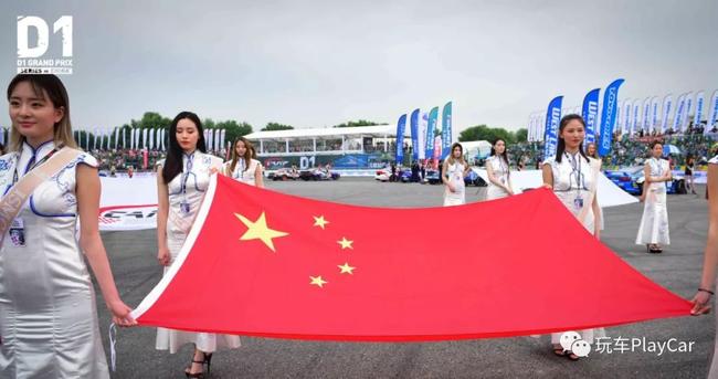 D1 漂移大赛是中国国家级赛车运动