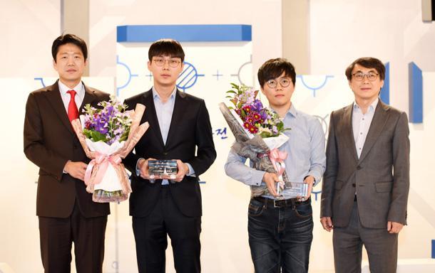 第37届KBS围棋王战冠亚军