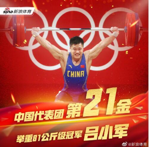 【博狗体育】吕小军石智勇中国最强力士 横跨两级别实现大满贯