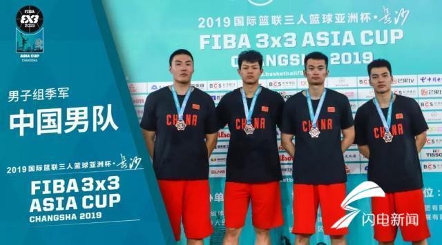 中国男队获三人。篮球第三名