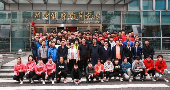 湖南省反兴奋剂中心成立 揭牌仪式在长沙举行
