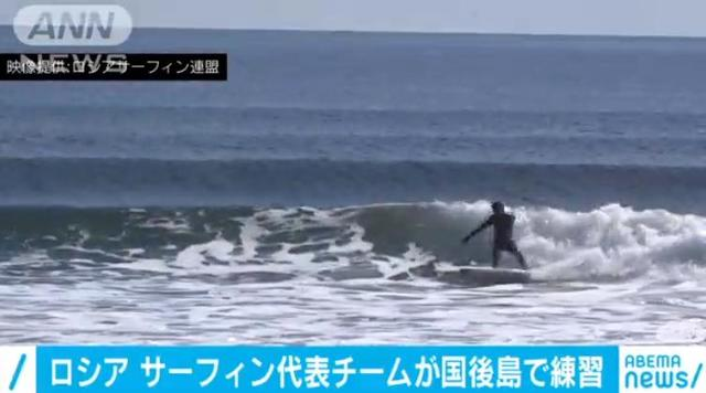 朝日电视台截图