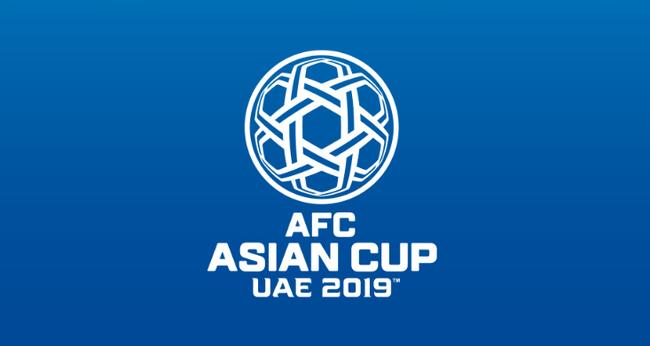亚洲杯十六强对阵:日本激战沙特 国足遭遇泰国