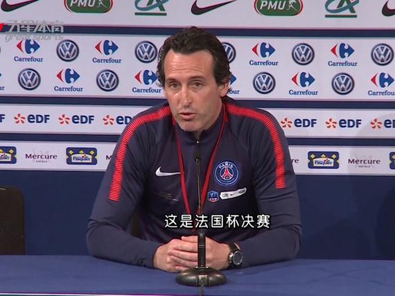 视频-法国杯大巴黎力争四连冠 内马尔仍将缺席