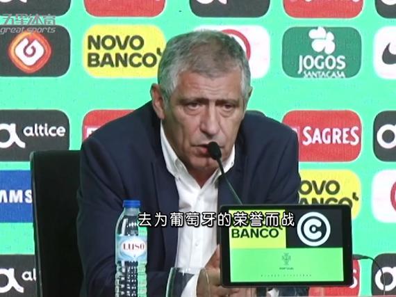 葡萄牙世界杯23人名单