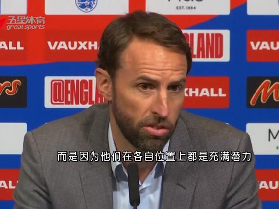 三狮青春风暴席卷世界杯