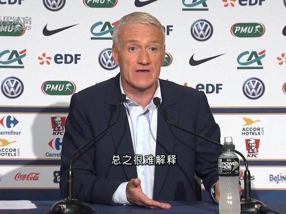 法国世界杯23人名单